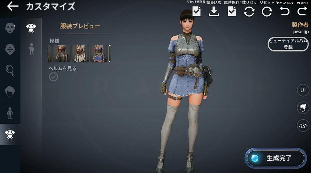 黒い砂漠 MOBILE キャラクターメイキング体型スクリーンショット
