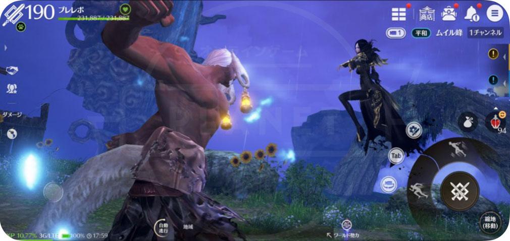 ブレイドアンドソウル レボリューション(Blade&Soul Revolution)ブレレボ 物語とバトルが楽しめるバトルスクリーンショット
