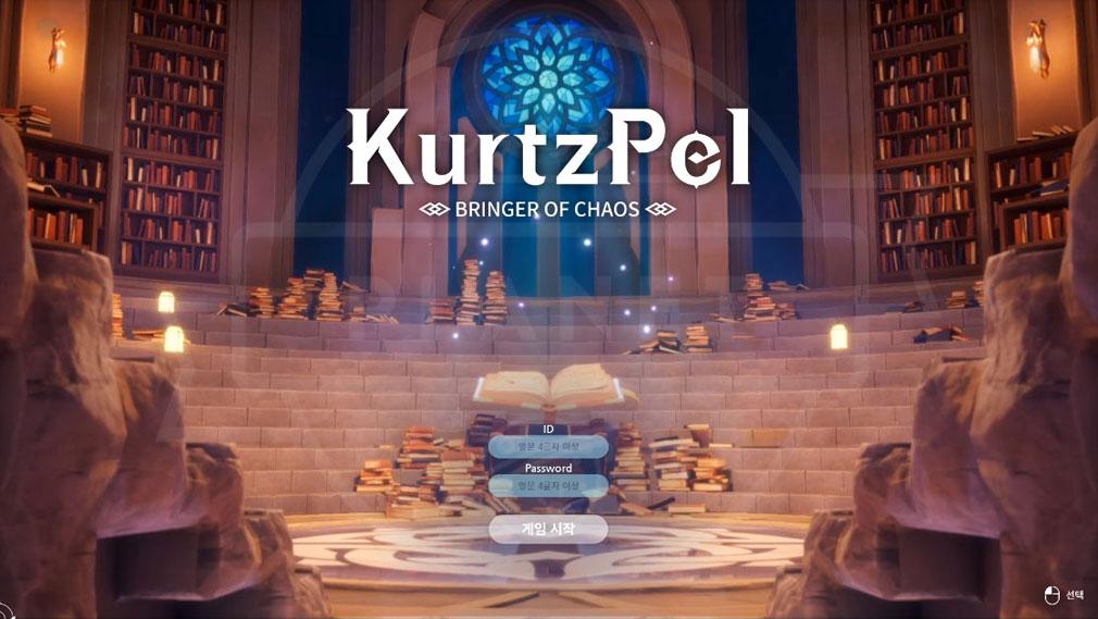 KurtzPel (カーツペル) ゲーム開始画面スクリーンショット