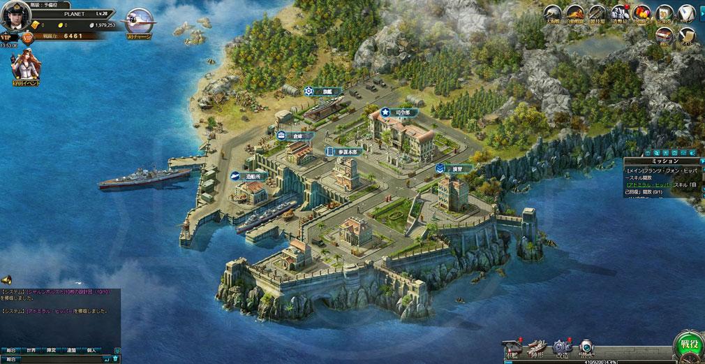 第一艦隊 BATTELE OF THE HORIZON(BOH) ゲーム序盤の自基地スクリーンショット
