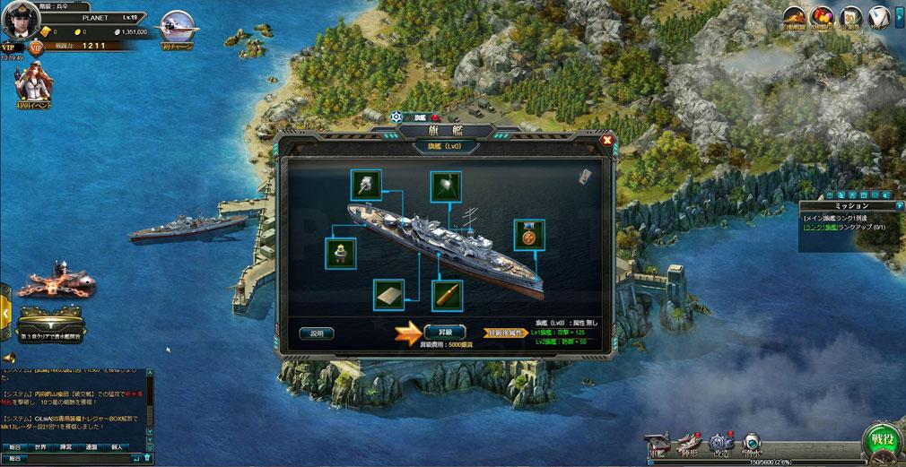 第一艦隊 BATTELE OF THE HORIZON(BOH) 潜水艦『改造』プレイスクリーンショット