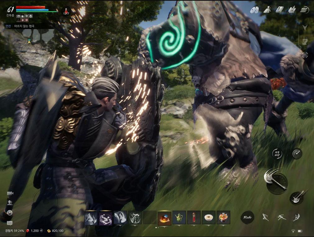 ブレイドアンドソウル2(Blade&Soul2) プレイスクリーンショット