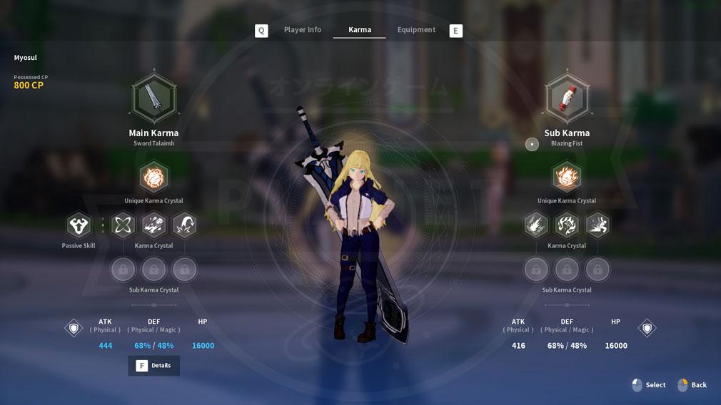 KurtzPel (カーツペル) 武器『カルマ(Karma)』設定画面スクリーンショット
