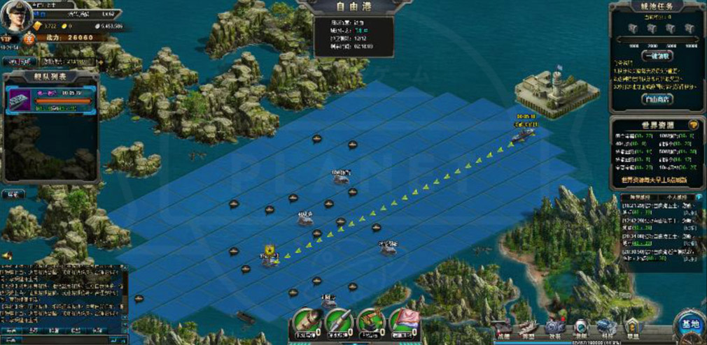 第一艦隊 BATTELE OF THE HORIZON(BOH) バトルコンテンツ『自由港』スクリーンショット