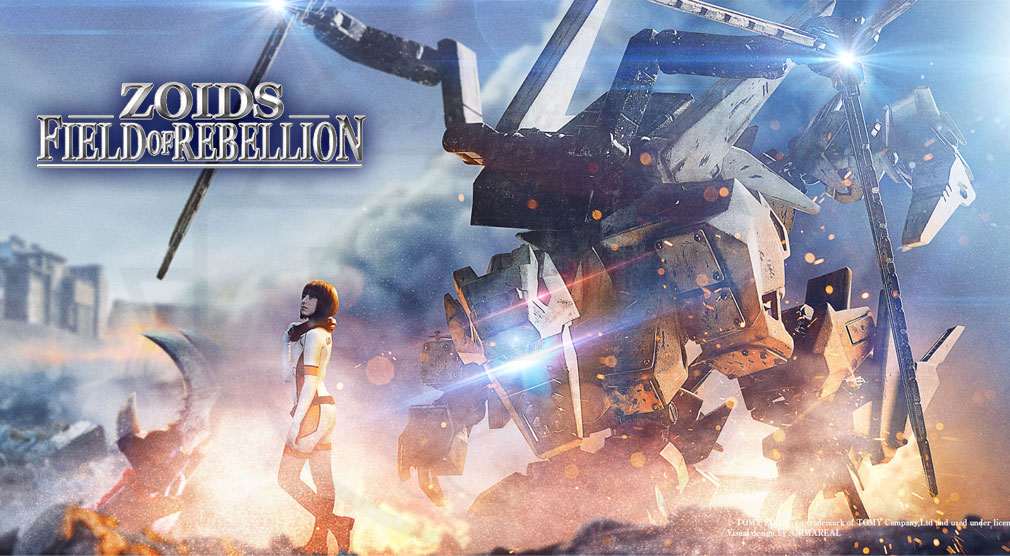 ZOIDS FIELD OF REBELLION PC キービジュアル