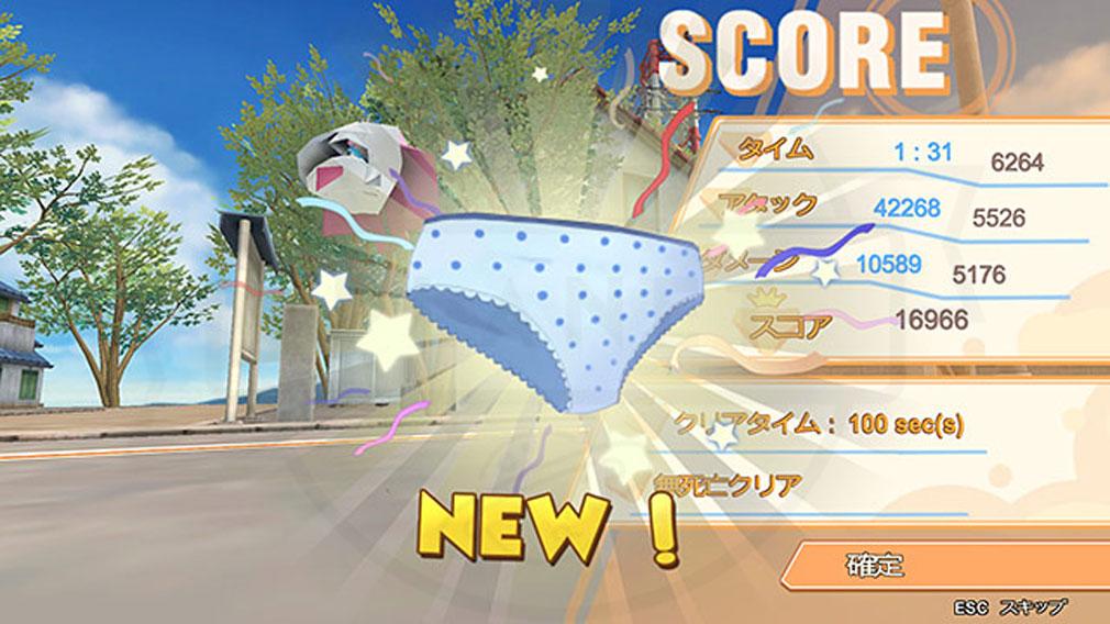 Panty Party(パンティーパーティー) PC 新パンツ『水玉パンツ』獲得画面スクリーンショット