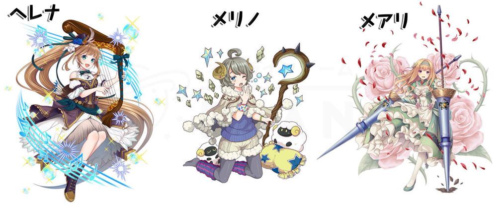 強くてNEW GAME(つよニュー) PC 可愛い系『図書精霊』ヘレナ、メリノ、メアリ