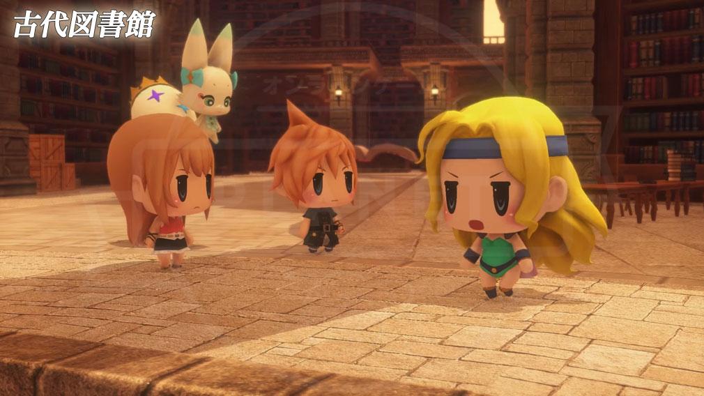 World of Final Fantasy Steam (ワールドFF) WOFF エリア『古代図書館』スクリーンショット