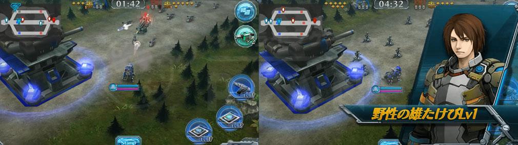 ZOIDS FIELD OF REBELLION(ゾイドFOR) PC 様々なバトル戦術、カットインスクリーンショット