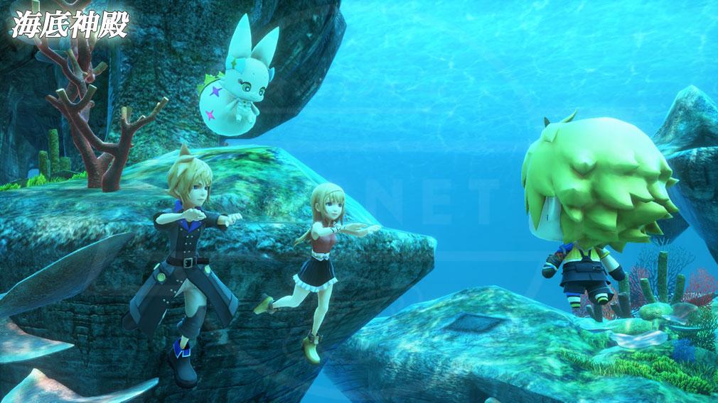 World of Final Fantasy Steam (ワールドFF) WOFF ダンジョン『海底神殿』スクリーンショット