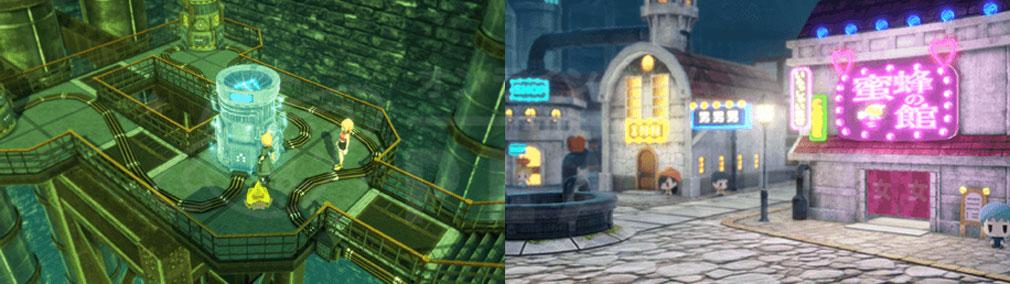 World of Final Fantasy Steam (ワールドFF) WOFF エリア『バイブルエリア』スクリーンショット