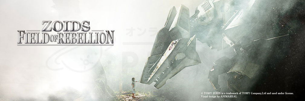 ZOIDS FIELD OF REBELLION PC フッターイメージ