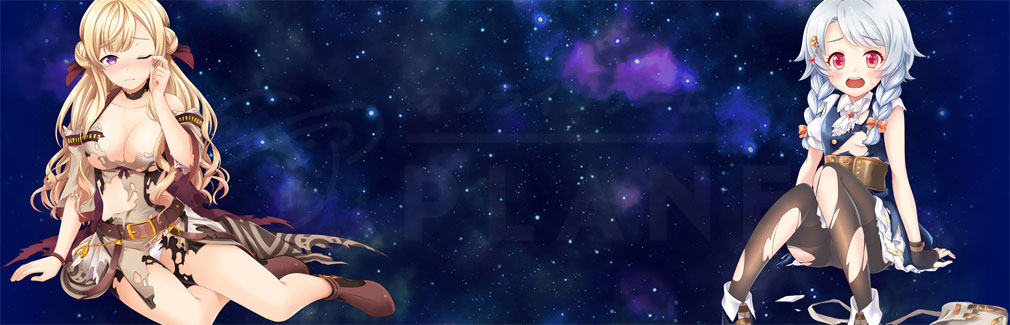 夜空には翠星が瞬く。(そらほし) PC フッターイメージ