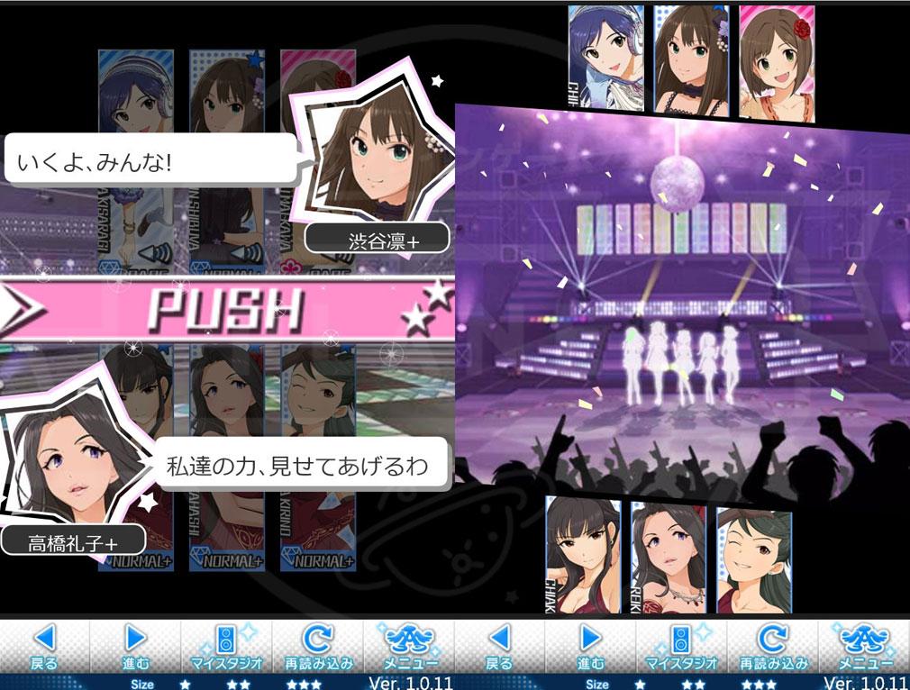 アイドルマスター シンデレラガールズ(デレマス) PC 『LIVEバトル』スクリーンショット
