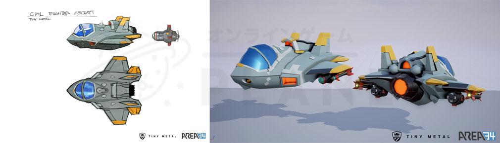 TINY METAL(タイニーメタル) PC コンセプトアートから3Dモデリング化されたユニット画像
