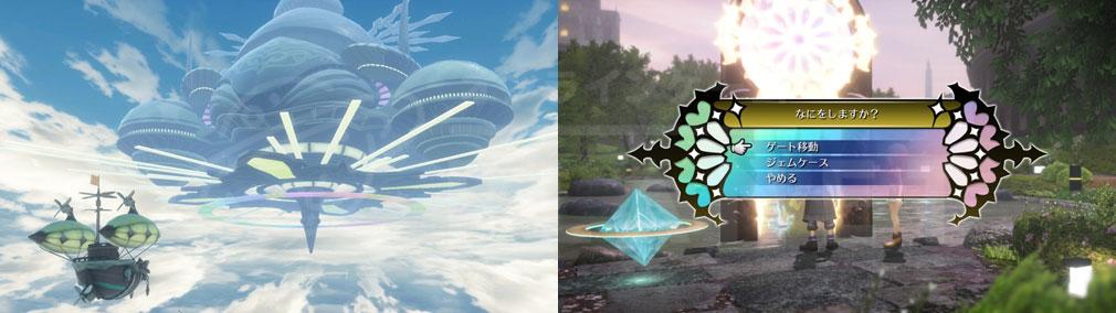 World of Final Fantasy Steam (ワールドFF) WOFF 飛空艇移動スクリーンショット