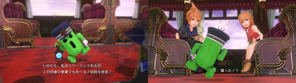World of Final Fantasy Steam (ワールドFF) WOFF どこの駅でもお茶目なサボテン車掌のスクリーンショット