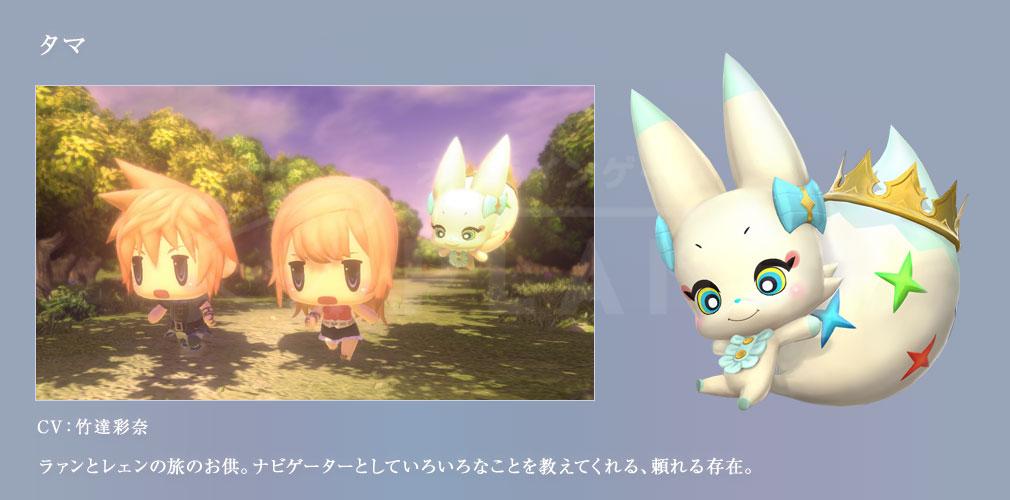 World of Final Fantasy Steam (ワールドFF) WOFF 主人公『タマ CV:竹達彩奈』