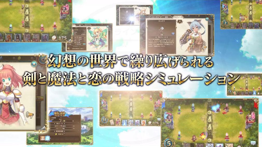 剣と幻想のアカデミア(剣アカ) PC 世界観、物語イメージ