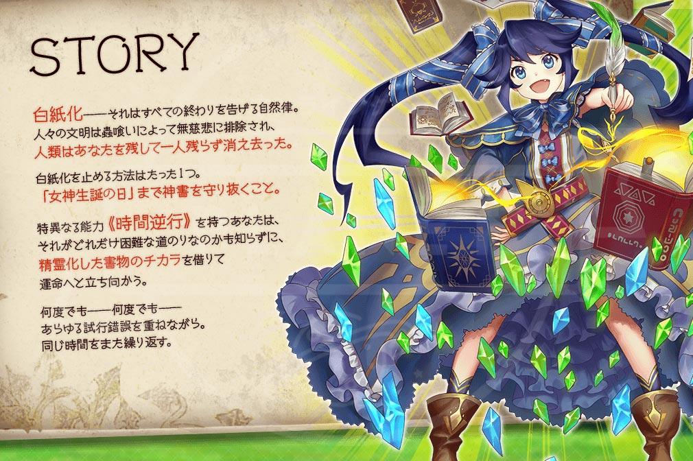 強くてNEW GAME(つよニュー) PC 物語イメージ