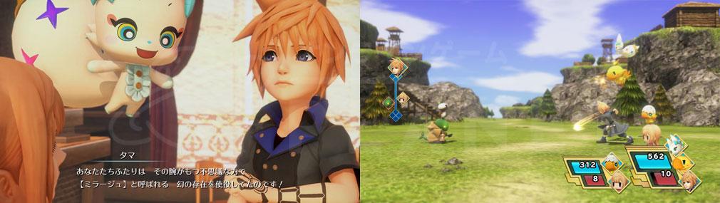 World of Final Fantasy Steam (ワールドFF) WOFF 主人公2人の片腕に宿る不思議な力と過去のシナリオパート、バトルスクリーンショット