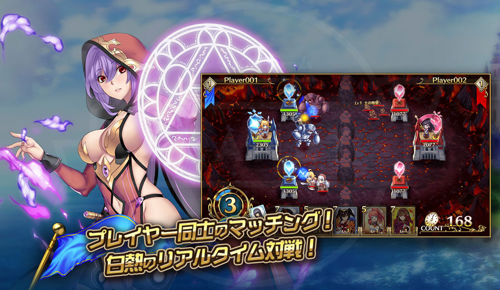 剣と幻想のアカデミア(剣アカ) PC リアルタイムマッチングのバトルシステムイメージ