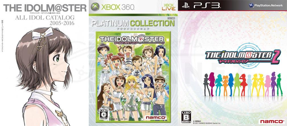 『THE IDOLM@STER(アイドルマスター)』2005年から20016年オールアイドルカタログ、XBOX360版『THE IDOLM@STER(アイドルマスター)』、PS3版『THE IDOLM@STER2(アイドルマスター2)』