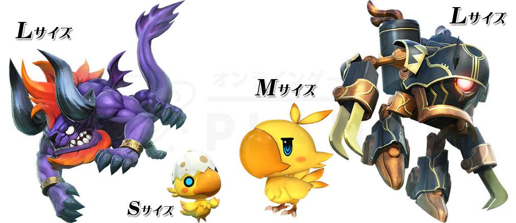 World of Final Fantasy Steam (ワールドFF) WOFF ミラージュ【Sサイズ、Mサイズ、Lサイズ】紹介イメージ