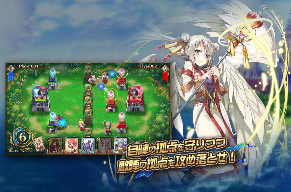 剣と幻想のアカデミア(剣アカ) PC 自陣の拠点を守って敵陣を陥落させるルールイメージ