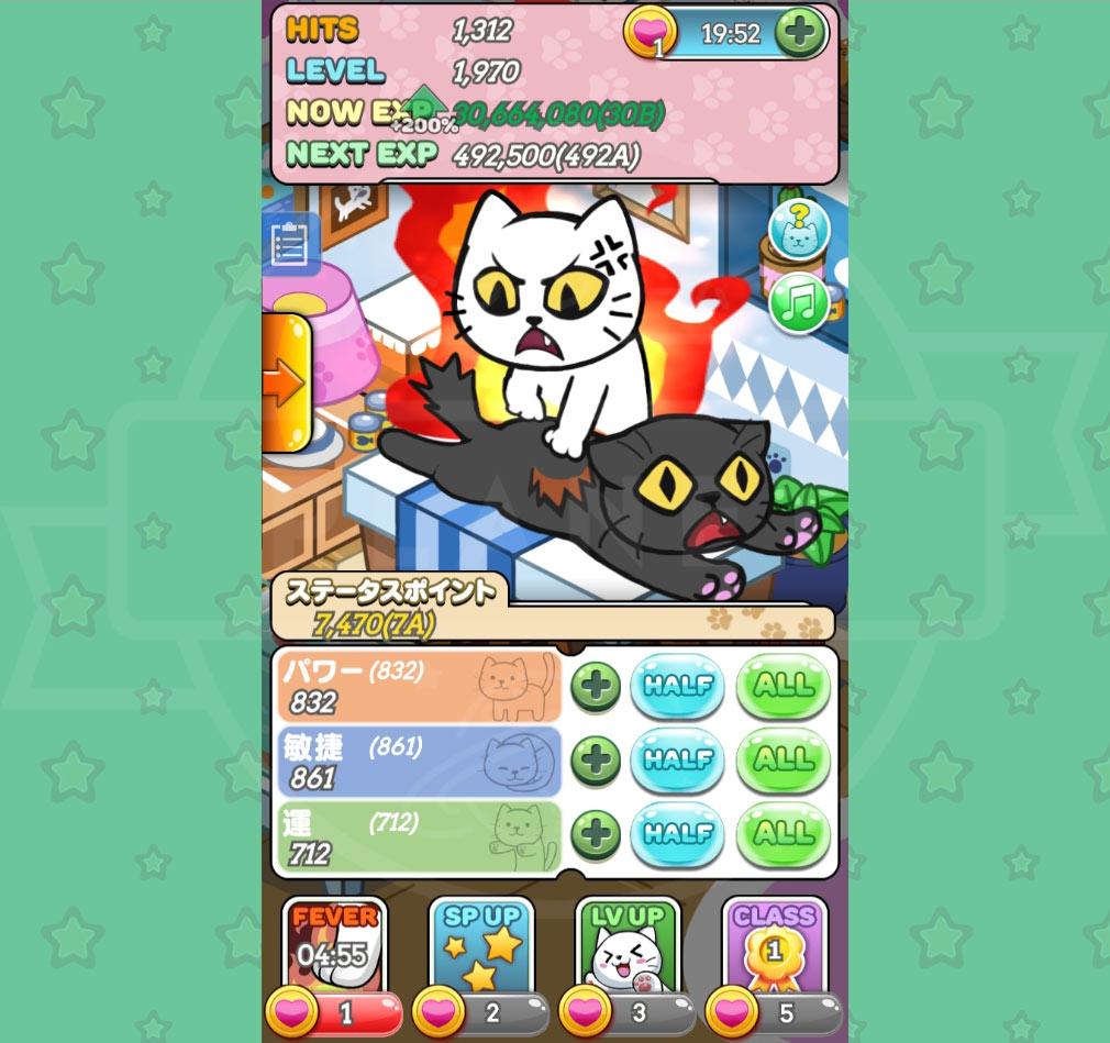 モミモミ PC 『FEVER』中のネコ演出スクリーンショット
