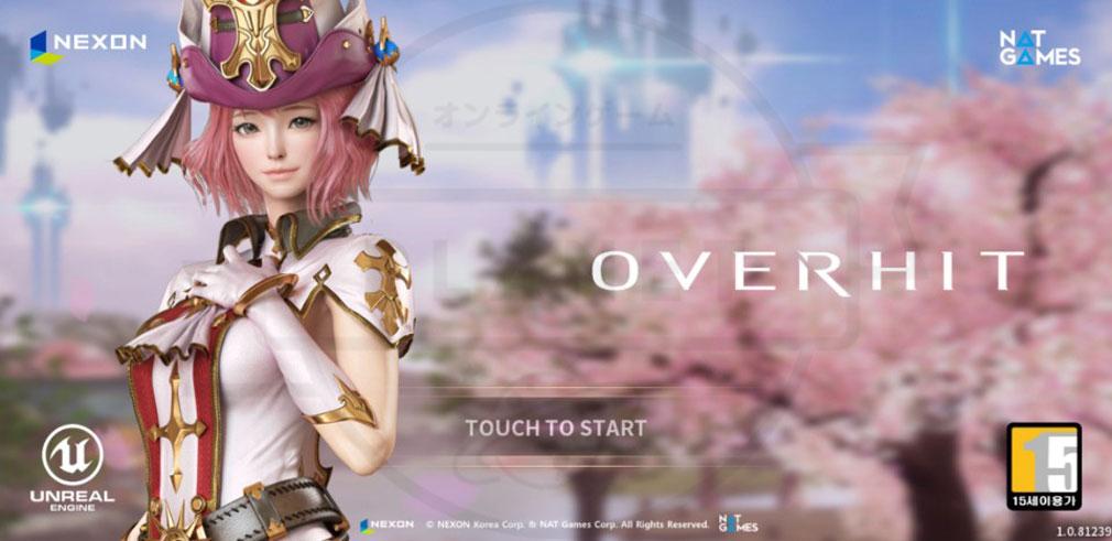 OVERHIT(オーバーヒット) プレイスタート画面スクリーンショット