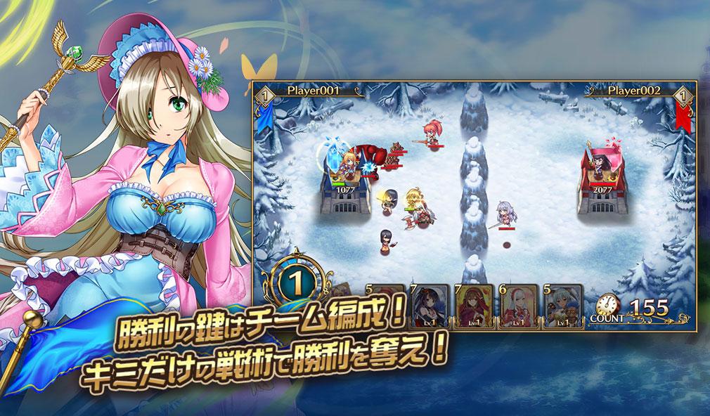 剣と幻想のアカデミア(剣アカ) PC 幻想的で可愛いのに戦略的なRTSイメージ