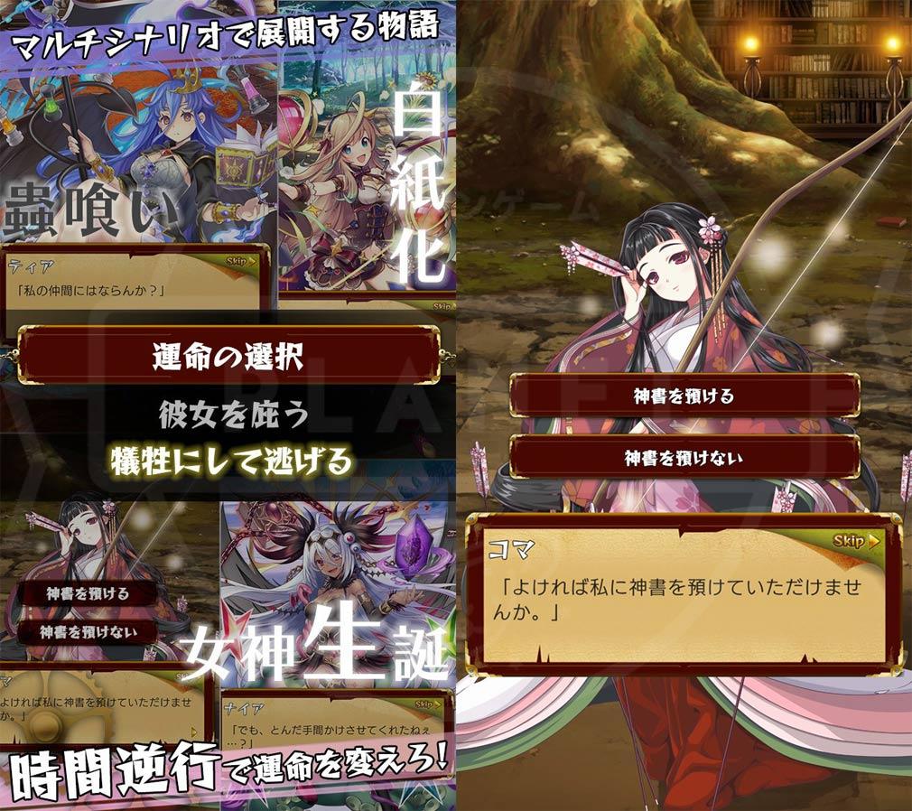 強くてNEW GAME(つよニュー) PC 『神書』を蟲喰いの手から守り抜く戦いスクリーンショット
