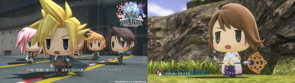 World of Final Fantasy Steam (ワールドFF) WOFF 歴代FFキャラクターのクラウド、ライトニング、ユウナのスクリーンショット