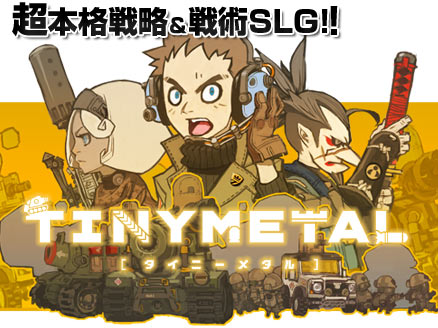 TINY METAL(タイニーメタル) PC サムネイル