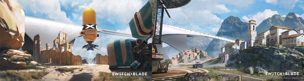 Switchblade(スウィッチブレード) アリーナベースのマップのスクリーンショット
