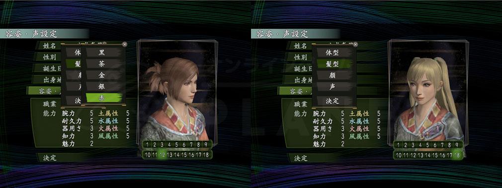 信長の野望オンライン(信on、信オン) キャラクターバストアップスクリーンショット
