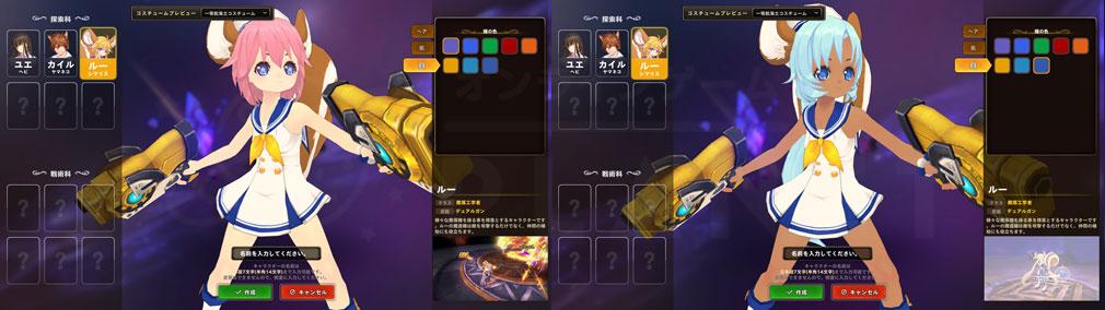 ArpieL(アルピエル) 『ルー CV:内田真礼』肌、髪色キャラクタークリエーションのバストアップスクリーンショット