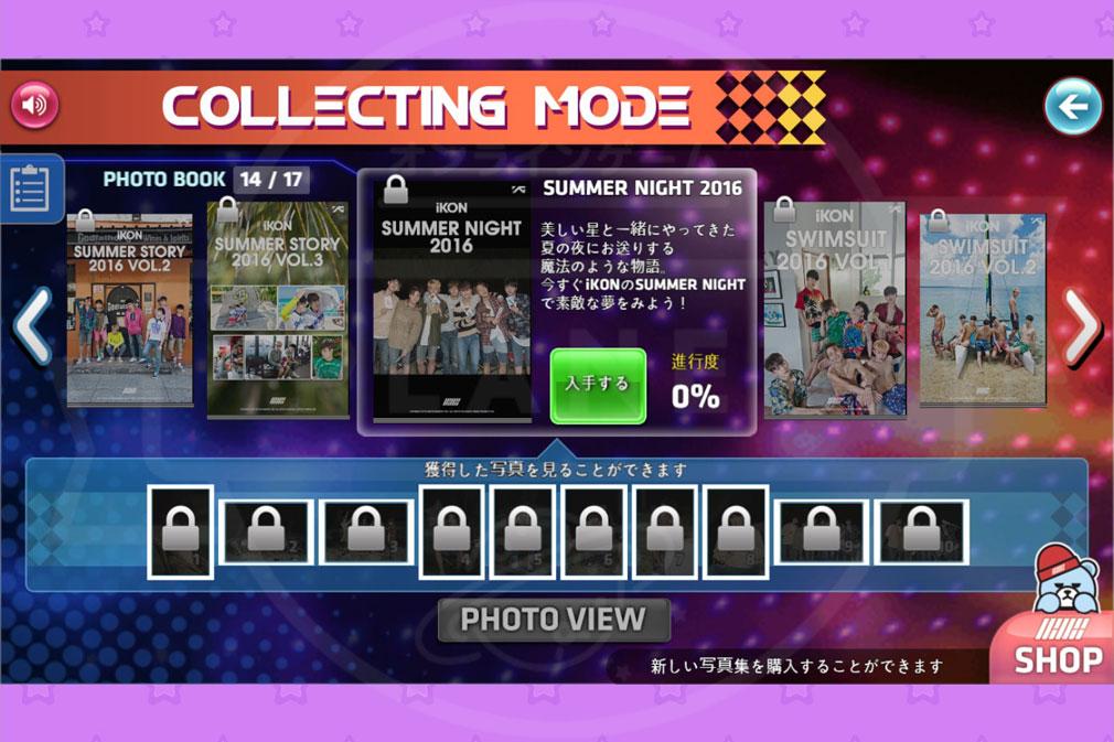 iKON COLLECTION HIDDEN CATCH PC 『コレクションモード』スクリーンショット