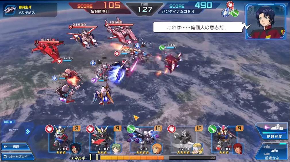 ガンダムヒーローズ(GUNDAM HEROES)ガンヒロ PC 歴代搭乗パイロットのセリフスクリーンショット