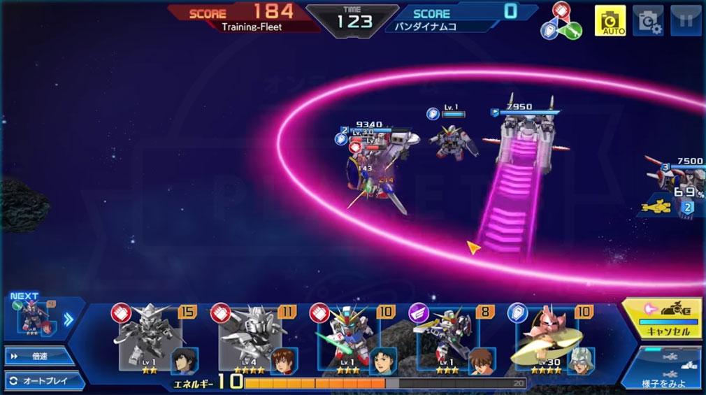 ガンダムヒーローズ(GUNDAM HEROES)ガンヒロ PC 母艦攻撃スクリーンショット
