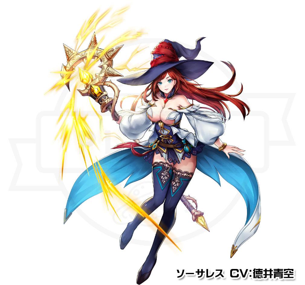 カルマオンライン メインキャラクター『ソーサレス (CV:徳井青空)』イメージ
