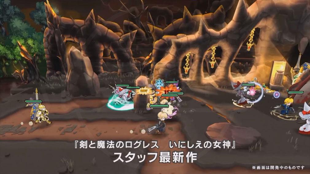ZUNDA フクロウとよみがえる月 (ズンダ) PC 開発中のバトルスクリーンショット