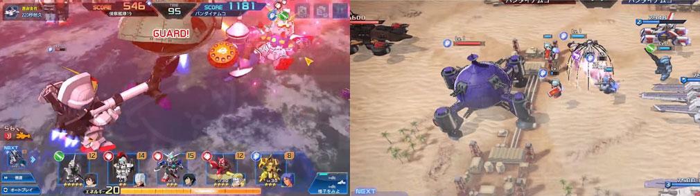 ガンダムヒーローズ(GUNDAM HEROES)ガンヒロ PC ガンダムヒーローズ(GUNDAM HEROES)ガンヒロ PC ミニマムにSD(スーパーデフォルメ)化されたグラフィックスのスクリーンショット