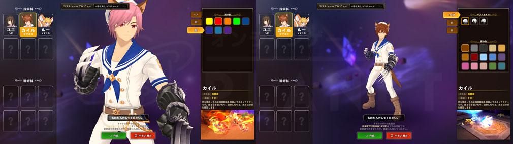 ArpieL(アルピエル) 『カイル CV:小野友樹』マリーン衣装、バストアップのキャラクタークリエーションスクリーンショット