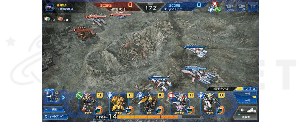 ガンダムヒーローズ(GUNDAM HEROES)ガンヒロ PC マップ【荒涼たる古跡 -地上-】紹介スクリーンショット