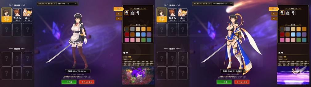 ArpieL(アルピエル) 『ユエ CV:みくみくみ』キャラクタークリエーション衣装スクリーンショット