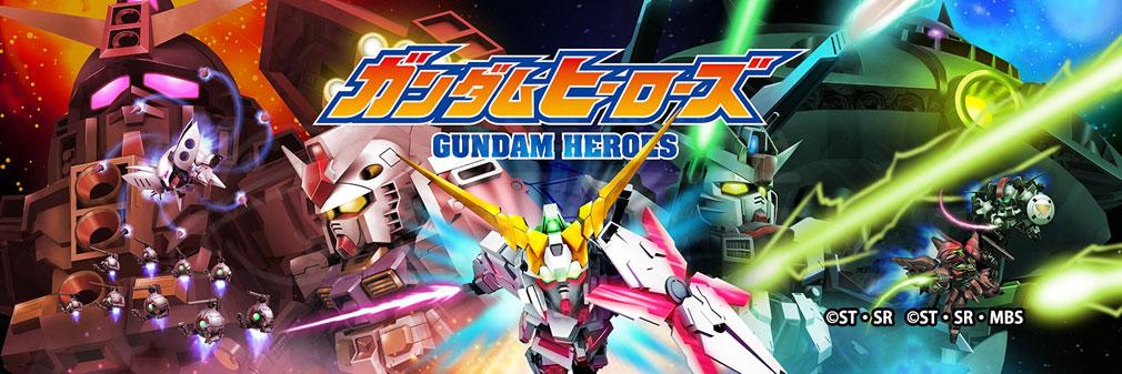 ガンダムヒーローズ(GUNDAM HEROES)ガンヒロ PC フッターイメージ