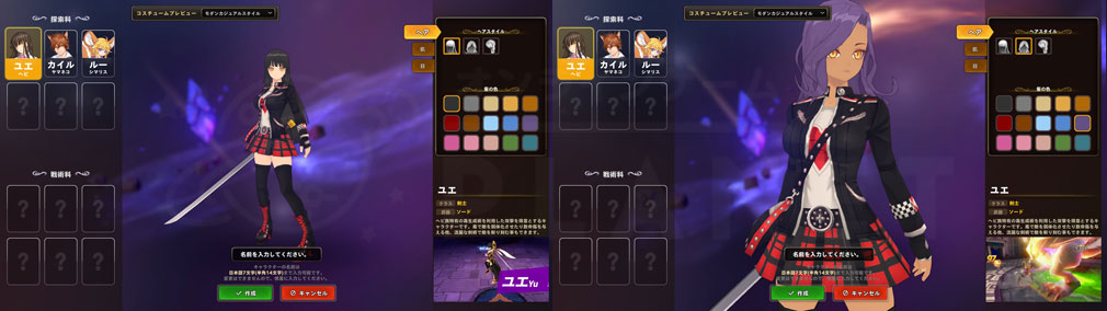 ArpieL(アルピエル) 『ユエ CV:みくみくみ』カジュアル衣装、バストアップのキャラクタークリエーション髪型スクリーンショット