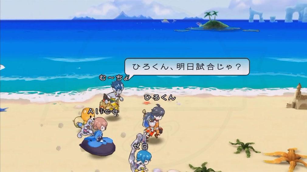 ZUNDA フクロウとよみがえる月 (ズンダ) PC 仲間とワイワイチャット中のプレイスクリーンショット